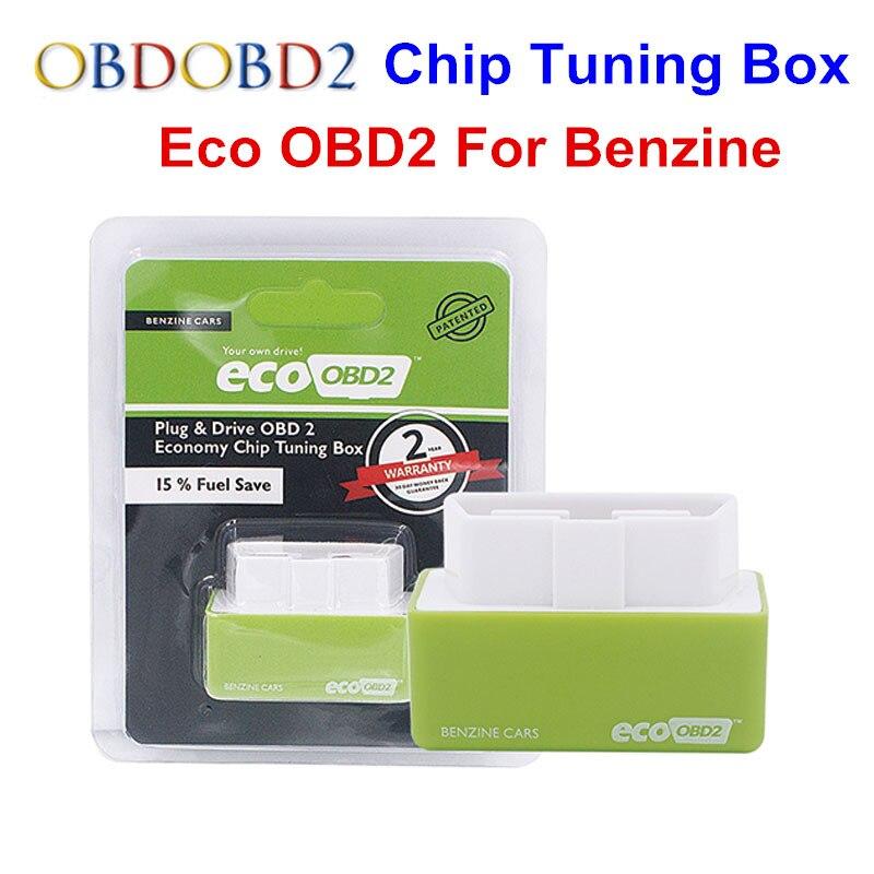 EcoOBD2 бензин Diesel чип-тюнинг автомобиля поле эко OBD2 подключи и Драйв OBDII меньше топлива и низкий уровень выбросов NitroOBD2 15% экономии топлива