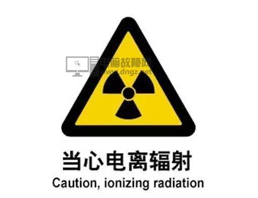 5G网速快功率高 5G的基站辐射应该会很大吧?5