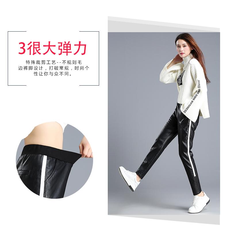 Leg Pants BigBoz.Biz Women's 8