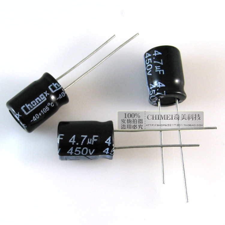 Electrolytic Capacitor 4.7UF 450V Volume 18X10MM Capacitor Electronics