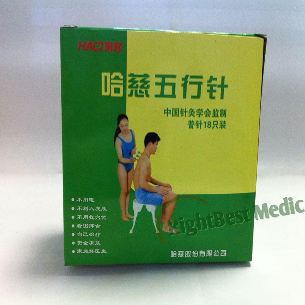 HACI 18 šalica Magnetna akupresura Magnetna usisna garnitura Kineska - Zdravstvena zaštita - Foto 6