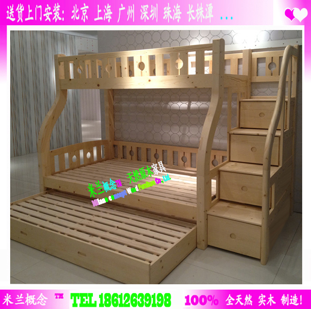 double deck bed children bed real wood double bed loose