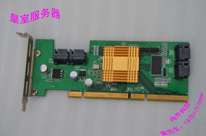 Qiao Ding PCI SATA desktop 8-port SAS serial hard drive expansion card the expansion card seconds TX2300 pci 1620au 8 port rs232 serial card card multi user communication card
