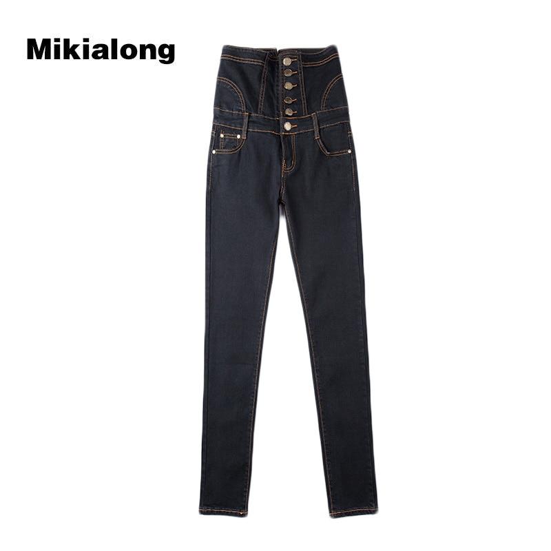 Mikialong 6xl Plus Size High Waist Jeans Women Skinny Jeans Pants Ladies Fashion 2017 Back Lace Up Women Denim Pencil Jeans plus size skinny high waist jeans