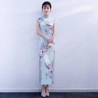 New Arrival Lady Qipao Satin Chinese Classic Dress Elegant Oversized Floral Mandarin Collar Cheongsam Slim Women Vestidos M 3XL