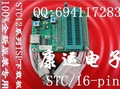 Download board download cable writer burner 16-pin stc programmer 12 series isp socket programmer ic test seat adapter