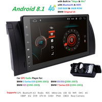 9inch Android 8.1 Quad Core 2G+16G GPS Car DVD Player Tape Recorder Radio 4GWifi For BMW E39 2002 2003 E38 X5 E53 M5 Range Rover