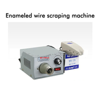 Desktop enameled wire stripping machine multiphase transformer scraping paint enameled wire scraping paint tools 220V