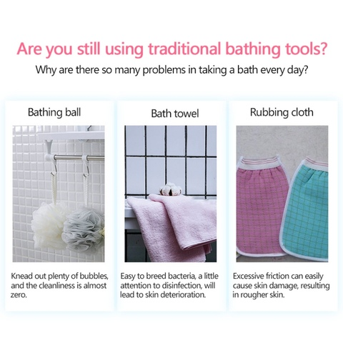 cheap banho