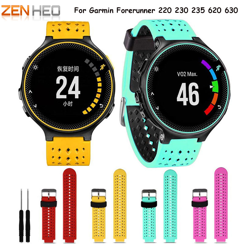 Two colors 2in1 Watchband Soft Silicone Replacement Wrist Watch Band bracelet strap For Garmin Forerunner 220/230/235/620/630 цена 2017