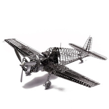 1:48 Grumman F6F Hellcat Foldable Wing Fun 3d Metal Diy Miniature Model Kits Puzzle Toys Children Boy Splicing Hobby Building