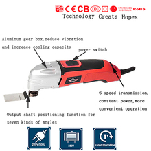 350w Multifunction Power font b Tool b font renovator saw multimaster oscillating font b tools b