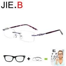 New frameless ultralight womens glasses frame, prescription glasses, myopia, reading anti-blue light, photochromic,