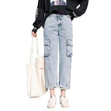 Damskie dżinsy typu boyfriend luźne proste spodnie jeansowe hip-hopowe dżinsy damskie dżinsy cargo Mujer Femme do kostek Blue Grey tanie tanio Poliester COTTON Kostki długości spodnie 2019-2-5 WOMEN Hip Hop Stripe Zipper fly Kieszenie vintage Medium
