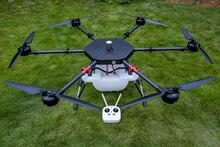 6 eixo 15 KG protecção Agrícola pesticidas proteção UAV Drone multi-eixo Agrícolas Para Polvilhar RTF