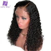 Луффи курчавые Full Lace человеческих волос парики Glueless предварительно сорвал с ребенка волосы отбеленные узлы Реми Малайзии 130% плотность