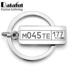 Özelleştirilmiş kazınmış anahtarlık araba logosu plaka numarası kişiselleştirilmiş hediye anti-kayıp anahtarlık anahtarlık yüzük P009C
