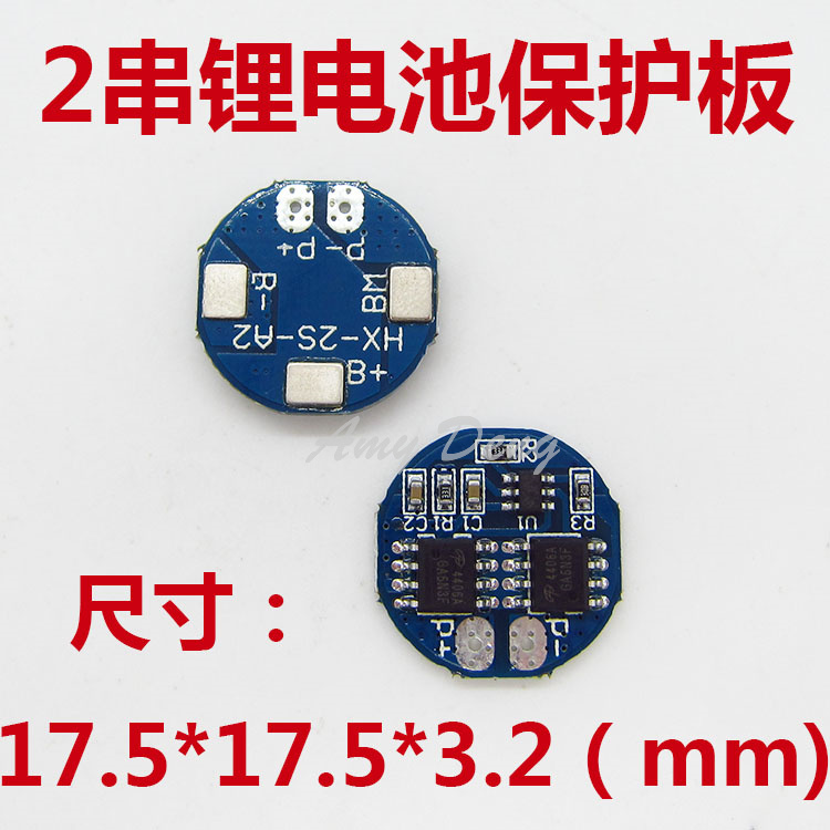 2 series 8.4V lithium battery protection board circular 7.4V overcharge over discharge protection 5A working current 7A current
