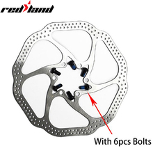 2 Pieces RedLand 160mm AVID HS1 MTB Road Folding Bike Disc Brake Rotors 160mm 6 Holes Disk Brake Rotors with T25 Screws цена 2017