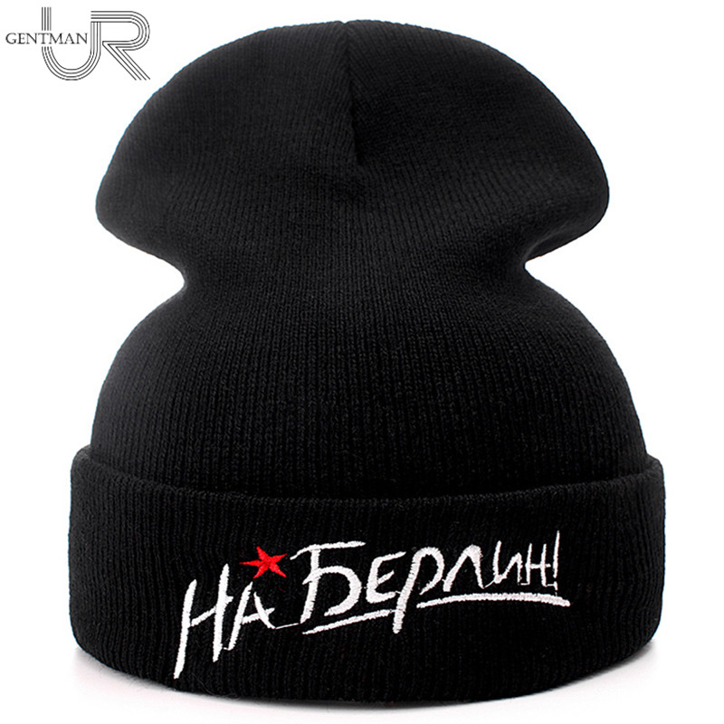 New 1PCS Winter Hat Russian Letter Berlin Cotton Casual Beanie For Men & Women Fashion Knitted Winter Hat Hip-hop Streetwear Hat