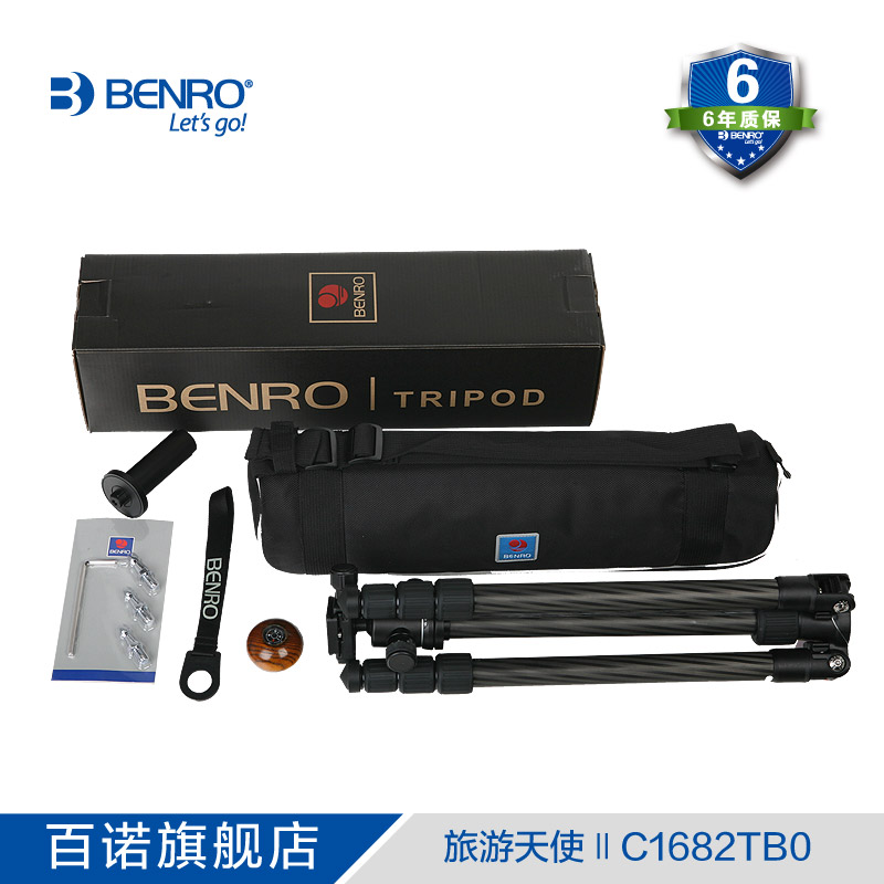 Benro C1682TB0 carbon fiber tripod Single leg tripod yuntai professional SLR camera tourism . benro c38tds2 carbon fiber tripod kit bird watching monopod kit professional video camera slr tripod stable support for canon