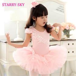 Танцевальное балетное платье для девочек; танцевальная одежда Детские Балетные платья для девочек гимнастика, танцы платье-пачка трико