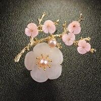 FARLENA ювелирные изделия эксклюзивный дизайн красивые в виде ракушки брошь в виде сливы шпильки для женщин Винтаж натуральный каменные Броши