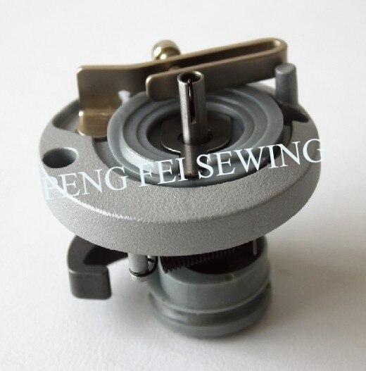 Costura Devanador Industrial asm. 91 500250 X1 para Pfaff