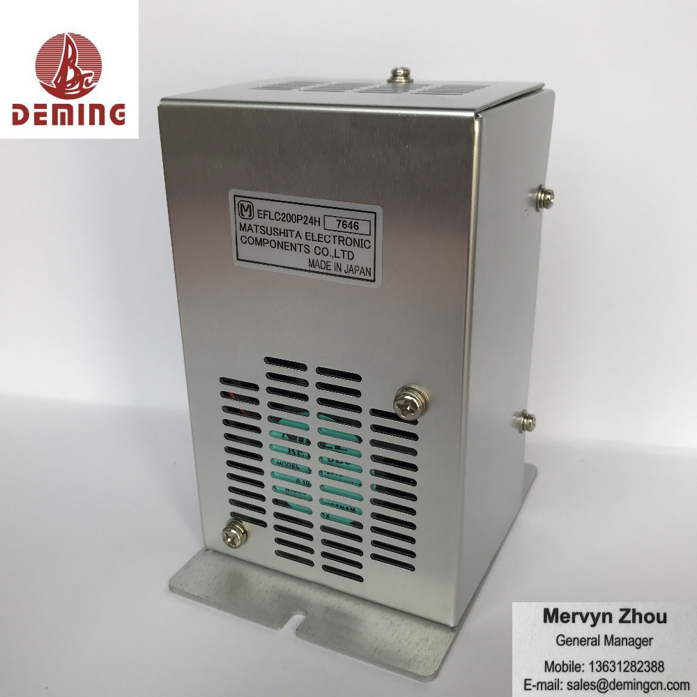Mervyns Noritsu AOM Driver Z025645/I124020/I124032 For QSS