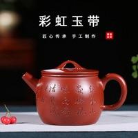 Pottery Teapot Full Manual Raw Ore Rainbow Jade Kettle Kungfu Online Travel Tea Set Gift Infusion Of Tea Kettle Wholesale