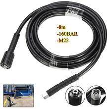 8 meters High Pressure Washer Cleaning Hose 160 Bar Washer Extension Hose For Cleaning Machine Car Wash Accessories