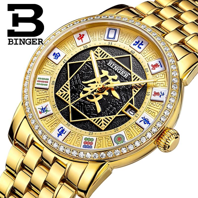 Switzerland BINGER Mens Watches Brand Luxury Watch Automatic Mechanical Men Watch Sapphire Wrist Watch Male reloj hombre B50552