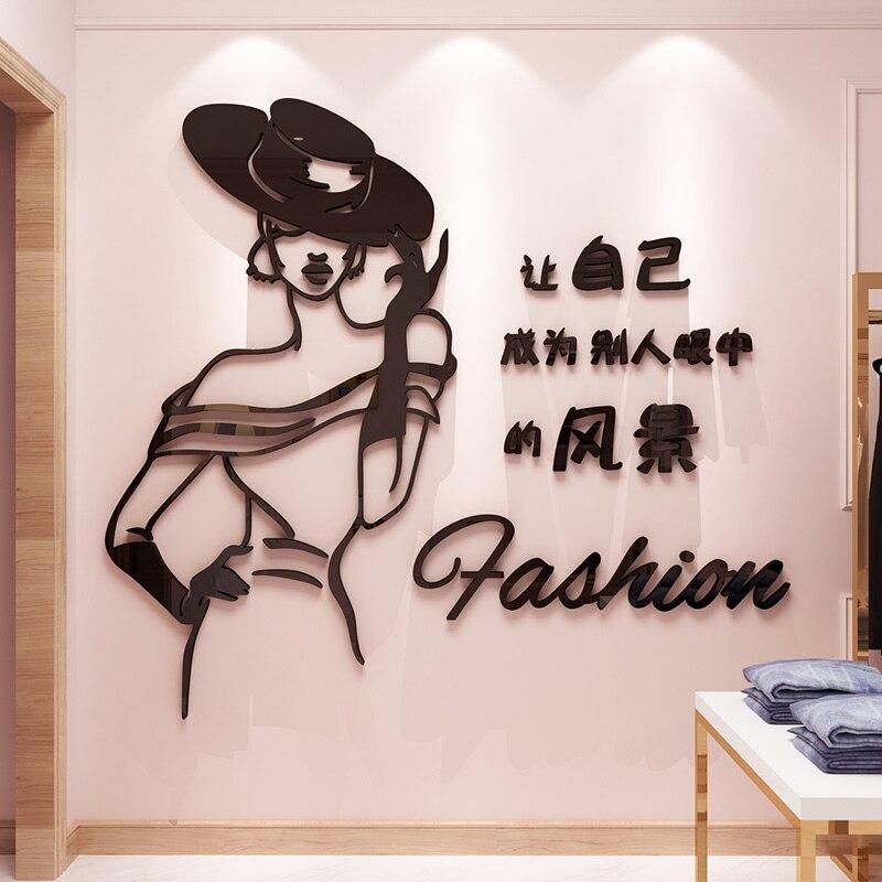 Style de mode Coloré moderne fille acrylique bricolage autocollant mural 3D salon hôtel KTV bar décoration de cinéma autocollant mural