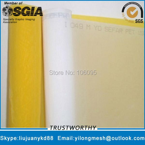 64T/160Mesh-64um-230CM 50Meters Polyester Screen Printing Mesh