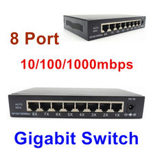 High Performance Steel Case 8 Port 10/100/1000Mbps Gigabit Switch Smart Ethernet Network Switch