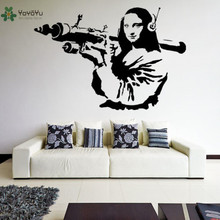 YOYOYU Wall Decal Vinyl Art Removeable Decoration Banksy Mona Lisa Rocket Launcher Davinci Graffiti Myral YO399
