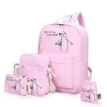 4 шт./компл. 2017 печать Школьные сумки для подростков Обувь для девочек модные женские туфли рюкзак милый студент Дорожные сумки Mochila XM14