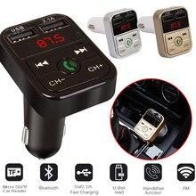 רכב Bluetooth FM משדר אלחוטי דיבורית אודיו מקלט אוטומטי LED MP3 נגן 2.1A כפולה USB מהיר מטען אביזרי רכב