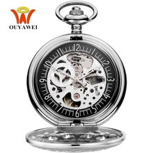 2017 NEW Fashion OUYAWEI Mechanical Pocket Watch Men Full Steel Silver Case Pocket Fob Watches Analog Steampunk Men Montre Homme