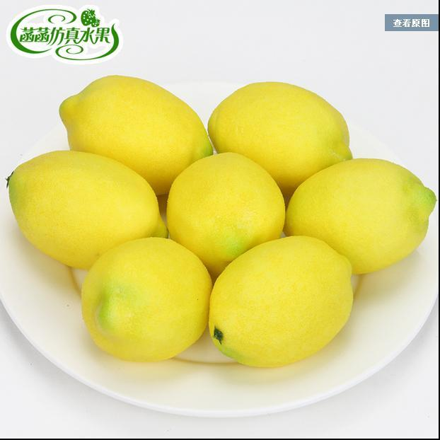Free Shipping Beautiful Simulation Lemon Model Fruit Toys Perfect For Home  Decoration Plastic Crafts 5pcs/
