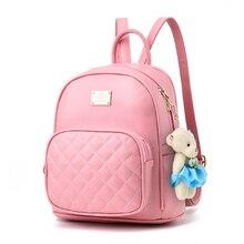 Женская мода Рюкзаки мода популярные стежка лук PU кожа цвет женский подросток случайные путешествия Школьные сумки