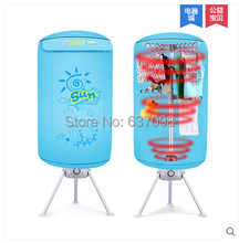 купить chinaguangdong Clothes Dryers MST-GYJ-5 220v electric clothes dryer drying machine household дешево