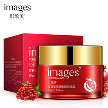 IMAGES Red Pomegranate Plant Moisturizing Oil-Control Face Cream Women Whitening Anti Aging Day Improve Skin Care