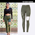 High waist army green denim pencil pants women high quality elastic camouflage cultivate one's morality ripped hole jeans female