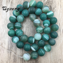 MY0060 Frosted Green Striped Lace Agate Stone Round Beads 6mm/8mm/10mm/12mm Drilled Beads цена 2017