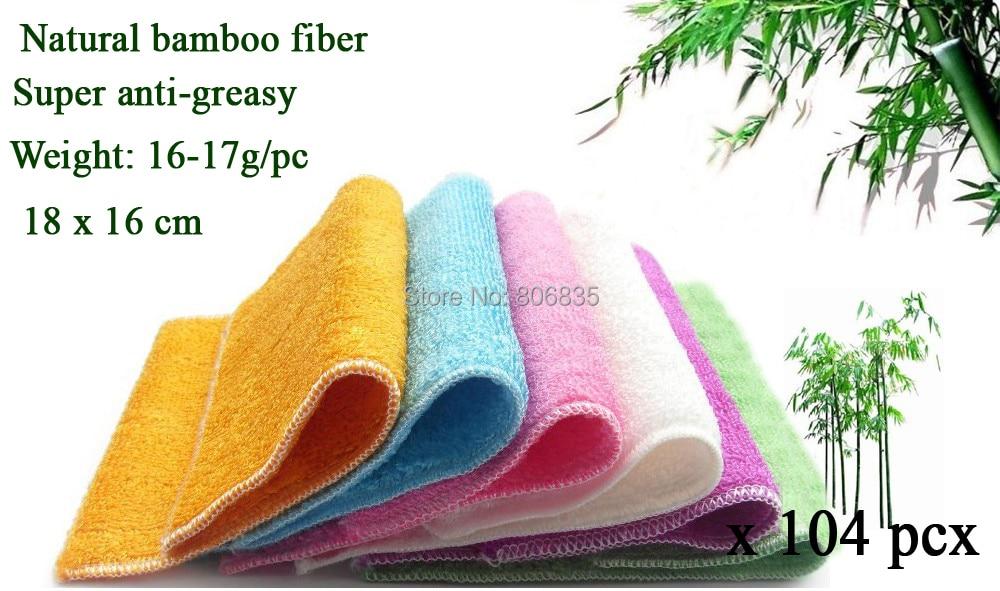 104pcs lot durable bilayer ANTI GREASY dish cloth bamboo fiber washing dish towel magic cleaning cloth
