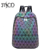 2017 Japan Style Laser Holographic Women Bao Night Luminous Backpack Quilted Daypack Big Bag Geometry Diamond