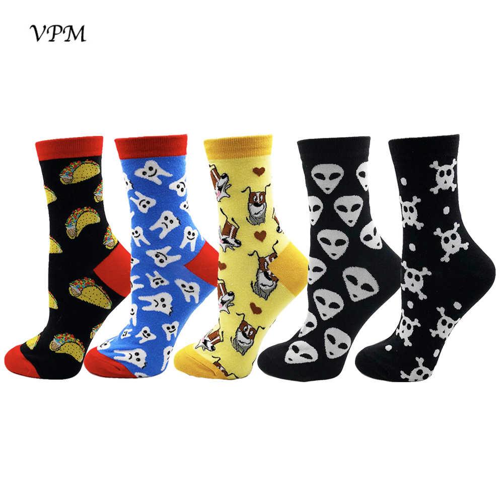 Ladies Mexican Skull Alien SocksNovelty Socks for Ladies