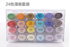 Image 4 - Copic Sketch Markers 12 Piece Art Brush Marker Set Japan