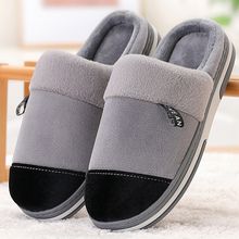 Plus size 46-49 Plush Warm Home Slippers for Men Winter TPR Patchwork Velvet Rubber Slipper Man Casual Hot Sale